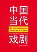 Zeitgenössisches Theater in China